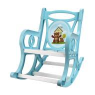 صندلی راک کودک هوم کت کد 2127